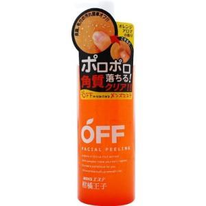 ローランド 柑橘王子 フェイシャルピーリングジェルN アロマオレンジの香り 200ml oosaki