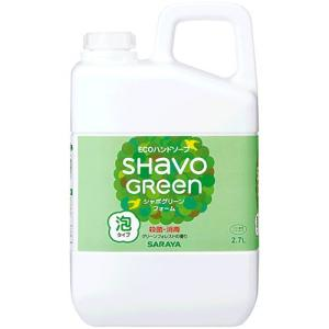 3つのエコ手洗い すすぎが早い♪ すすぎが早いから、時短・節水。  100%植物性成分♪  ●ヤシの...