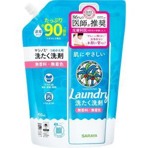 サラヤ ヤシノミ 洗たく洗剤 濃縮タイプ つめかえ用 900mL 無添加 oosaki