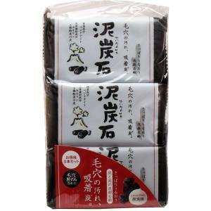 """◆さっぱり感としっとり感のバランスが特徴の""""泥炭石""""。 ●微粉末の炭が、肌の余分な皮脂汚れの洗浄を助..."""