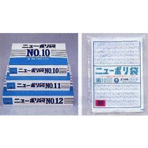 福助工業 ニューポリ規格袋 No12 100枚...の関連商品3