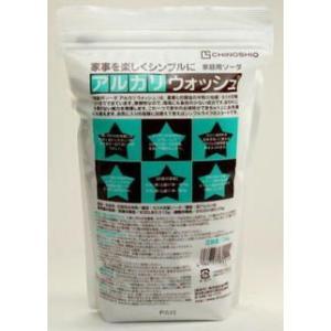地の塩社 アルカリウォッシュ 1kg oosaki