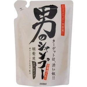 【送料無料(一部地域除く)】【まとめ買い10個】地の塩社 男のシャンプー 詰替え 250ml|oosaki