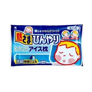 熱さまひんやりやわらかアイス枕 oosaki