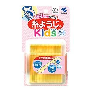 小林製薬 糸ようじ kids 30本|oosaki