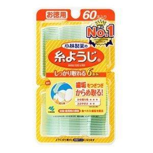 小林製薬 糸ようじ 60本|oosaki