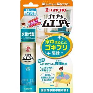 KINCHO ゴキブリムエンダー 80プッシュ(36ml)