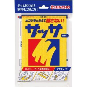 【送料無料・一部地域を除く】【1ケースまとめ買い40袋】金鳥 サッサ 15枚 oosaki