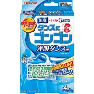 ゴンゴン洋服ダンス用N 無臭タイプ4P|oosaki