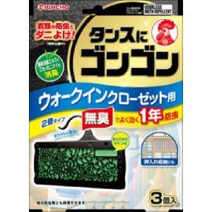 ゴンゴン ウォークインクローゼット用 無臭 3個|oosaki