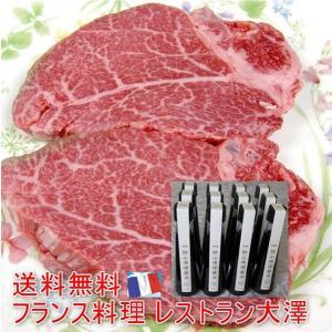 燻製醤油12本セット 卵かけご飯やステーキに 館山燻煙醤油|oosawakunsei