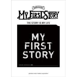 バンドスコア MY FIRST STORY 『THE STORY IS MY LIFE』