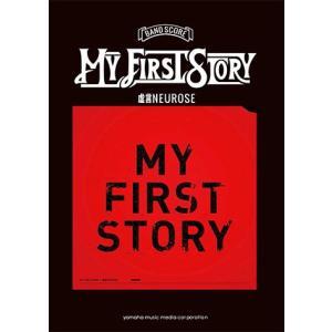 バンドスコア MY FIRST STORY 『虚言NEUROSE』