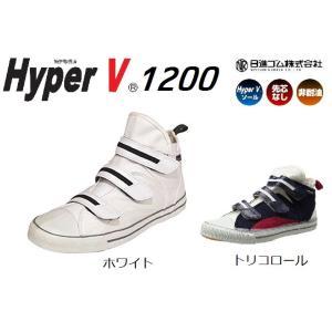 屋根プロ Hyper-V1200 ハイパーブイ 1200 日進ゴム ハイパーV 滑りにくい|oosumi-marutake