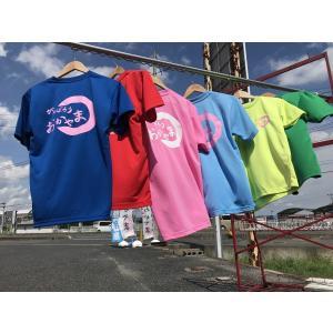 平成30年7月 西日本豪雨 復興プロジェクト チャリティー Tシャツ がんばろう岡山 がんばろうおかやま|oosumi-marutake