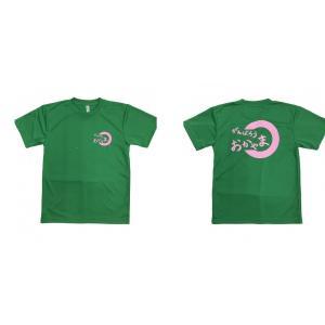 平成30年7月 西日本豪雨 復興プロジェクト チャリティー Tシャツ がんばろう岡山 がんばろうおかやま (売上を寄付致します)|oosumi-marutake|02