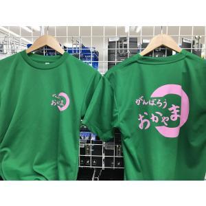 平成30年7月 西日本豪雨 復興プロジェクト チャリティー Tシャツ がんばろう岡山 がんばろうおかやま (売上を寄付致します)|oosumi-marutake|08