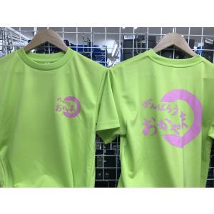 平成30年7月 西日本豪雨 復興プロジェクト チャリティー Tシャツ がんばろう岡山 がんばろうおかやま (売上を寄付致します)|oosumi-marutake|11
