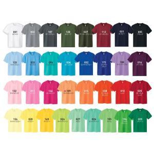 平成30年7月 西日本豪雨 復興プロジェクト チャリティー Tシャツ がんばろう岡山 がんばろうおかやま (売上を寄付致します)|oosumi-marutake|04
