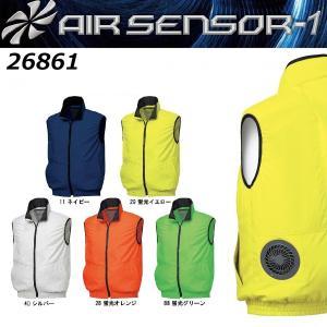 クロダルマ 空調服 26861 エアセンサー AIR SENSOR-1 M〜5L