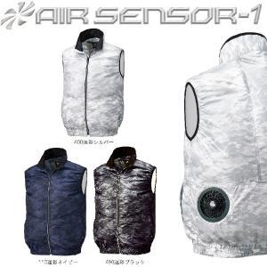 クロダルマ 空調服 ベストタイプ 26862 エアセンサー AIR SENSOR-1 M〜5L (ネーム1か所無料)