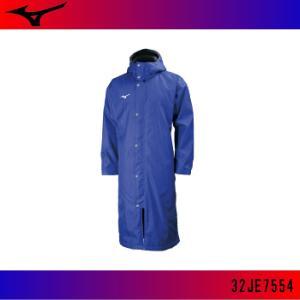 中綿ロングボアコート ミズノ 32JE755414 ベンチコート ユニセックス ディープネイビー S〜2XL|oosumi-marutake