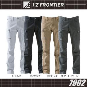 ストレッチカーゴパンツ 7902 アイズフロンティア SS〜5L I'Z FRONTIER オールシーズン 作業ズボン (すそ直しできます) ワークウェア|oosumi-marutake