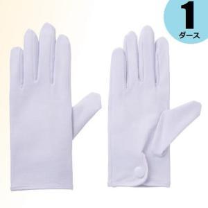(在庫限りの特価品) 1ダース (12双) ホワイトグローブ 白手袋 スムス手袋 ドライブ手袋 セーム手袋 M〜LL 冠婚葬祭 衛生 品質管理 検品用12|oosumi-marutake