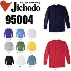 長袖Tシャツ Mr JIC 自重堂 95004 春夏対応 作業服 ユニフォーム M~5L|oosumi-marutake