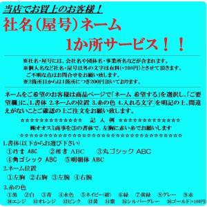 バートル 空調服 AC1021 BURTLE ...の詳細画像5