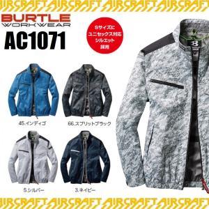 空調服 バートル AC1071 エアークラフトブルゾン S〜5L 防汚 撥水加工 ワークウェア oosumi-marutake