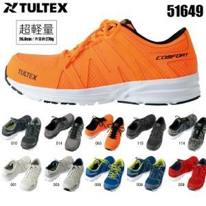 アイトス 安全靴 AZ-51649 TULTEX AZ51649 セーフティースニーカー AITOZ 22.5cm〜28cm|oosumi-marutake