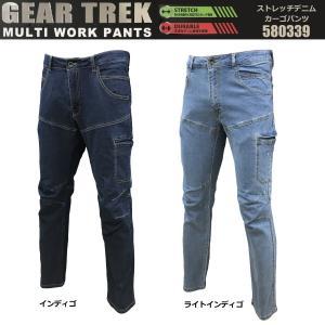 ストレッチデニムカーゴパンツ TREK 76cm〜100cm 作業ズボン (すそ直しできます) oosumi-marutake