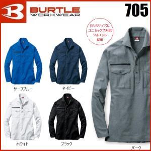 バートル 705 長袖シャツ ポロシャツ  BURTLE (社名ネーム一か所無料) 製品制電JIS T8118適合品 SSサイズ〜 ユニセックス  ユニフォーム|oosumi-marutake