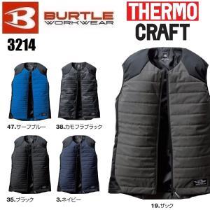 バートル 3214 軽防寒ベスト (ユニセックス) サーモクラフト (電熱パッド) 装着対応モデル BURTLE S〜XXL ワークウェア|oosumi-marutake