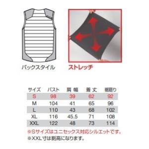 バートル 3214 軽防寒ベスト (ユニセックス) サーモクラフト (電熱パッド) 装着対応モデル BURTLE S〜XXL ワークウェア|oosumi-marutake|03