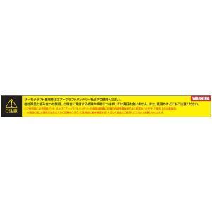 バートル 3214 軽防寒ベスト (ユニセックス) サーモクラフト (電熱パッド) 装着対応モデル BURTLE S〜XXL ワークウェア|oosumi-marutake|04