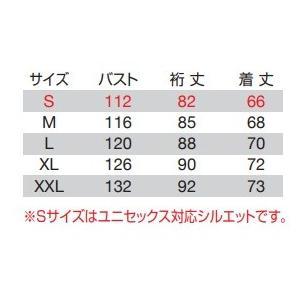 バートル 4054 アノラックパーカ (ユニセックス) BURTLE S〜XXL 撥水加工 防風|oosumi-marutake|03