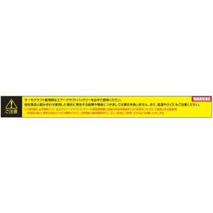 バートル 5274 防寒ベスト (大型フード付) (ユニセックス) サーモクラフト (電熱パッド) 装着対応モデル BURTLE S〜3XL ワークウェア|oosumi-marutake|05