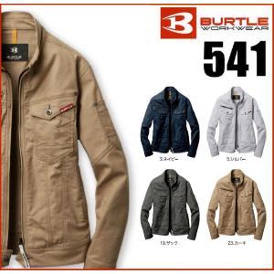 バートル 541 ジャケット 長袖ブルゾン SS〜4L ストレッチ素材 防縮素材 (社名ネーム一か所無料)|oosumi-marutake