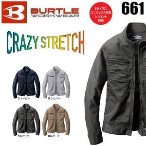 (クレイジーストレッチ) バートル 661 ジャケット (ユニセックス) オールシーズン S〜5L BURTLE ブルゾン (社名ネーム一か所無料) oosumi-marutake