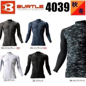バートル 4039 BURTLE ユニセックス コンプレッション 秋冬 5色 ホットフィテッド インナー レディース対応 ワークウェア|oosumi-marutake