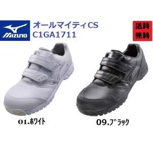 ※北海道、沖縄への発送には送料を頂いております   サイズ 22.5〜28.0、29.0cm(EEE...