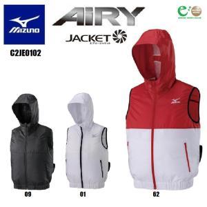 ミズノ 空調服 (ベストタイプ) エアリージャケット C2JE0102 S〜2XL 空調風神服 ワークウェア oosumi-marutake