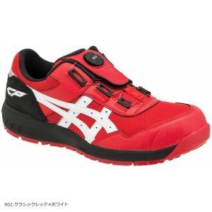 アシックス 安全靴 CP209 Boa ウィンジョブ ボア フィットシステム 1271A029 22.5cm〜30.0cm JSAA規格 A種 プロテクティブスニーカー FCP209 oosumi-marutake 02
