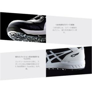 アシックス 安全靴 CP209 Boa ウィンジョブ ボア フィットシステム 1271A029 22.5cm〜30.0cm JSAA規格 A種 プロテクティブスニーカー FCP209 oosumi-marutake 09