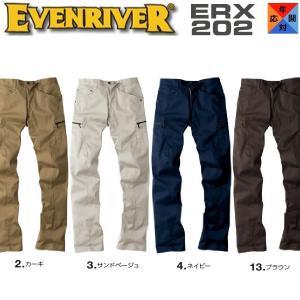 イーブンリバー ERX202 3Dストレッチカーゴパンツ EVENRIVER ERX-202 オールシーズン S〜7L (すそ直しできます)|oosumi-marutake