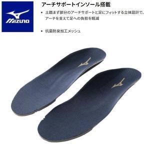 インソール ミズノ アーチサポートインソール 24.5cm〜30.0cm 疲労軽減 立体設計 抗菌防臭加工|oosumi-marutake