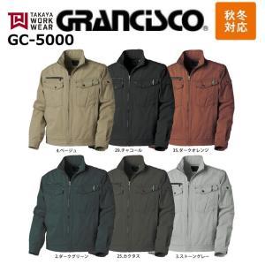 グランシスコ GC-5000 TAKAYA ブルゾン タカヤ GC5000 ジャケット GRANCISCO 3S〜5L 秋冬 (ネーム一か所無料)|oosumi-marutake