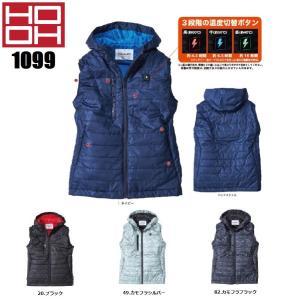村上被服 1099 ヒートベスト (服のみ) M〜5L  快適ウェア 防寒ベスト 電熱ベスト oosumi-marutake